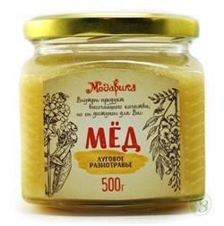 """Мёд """"Луговое разнотравье"""" Алтай 500г, стекло - фото 7531"""