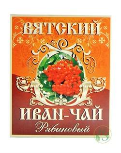Вятский Иван-чай Рябина 100г - фото 7906