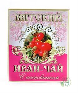 Вятский Иван-чай шиповник 100г - фото 7908