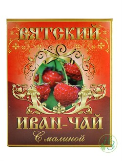 Вятский Иван-чай с малиной 100г - фото 7914