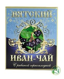 Вятский иван-чай с черноплодной рябиной 100г - фото 7916