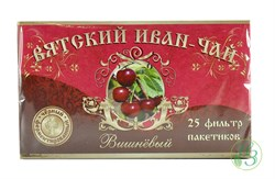 """Вятский Иван-чай """"Вишнёвый"""" в пакетиках 50г - фото 7925"""