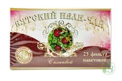 Вятский Иван-чай с клюквой в пакетиках 50г. - фото 7926