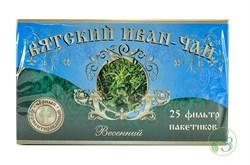 "Вятский Иван-чай ""Весенний"" в пакетиках 50г. - фото 7927"