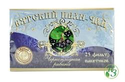Иван - чай Рябина Черноплодная в пакетиках 50г - фото 7931