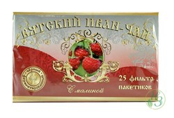 Вятский Иван-чай с малиной в пакетиках 50г. - фото 7939