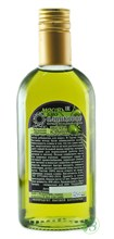 Масло оливковое 250мл, стекло. - фото 8150