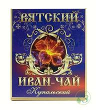 """Вятский Иван-Чай """"Купальский"""" 100г - фото 8315"""