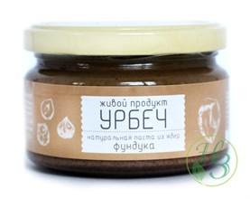 Урбеч из ядер лесного ореха (Фундук), 225г - фото 8537