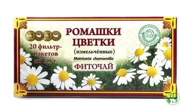 """Фиточай """"Цветки ромашки"""" """"Бородинское"""" 30гр (20 пакетиков) - фото 8776"""