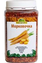 """Морковь сушёная """"Морковочка"""" 270г - фото 8933"""