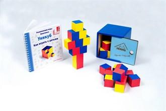 Уникуб (цветная коробка) - фото 8942