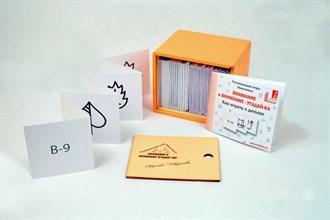 Внимание и Внимание-Угадай-ка (цветная коробка) - фото 8985