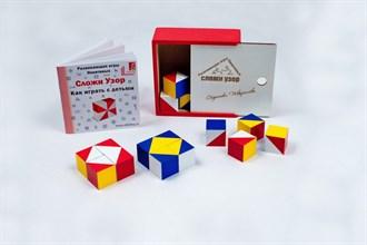 Сложи Узор (цветная коробка) - фото 9003