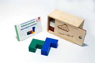 Кубики для всех (лакированная коробка) - фото 9078