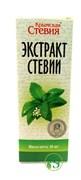 "Экстракт стевии ""Дары Памира"" 50г"
