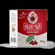 Иван да чай, Бальзам 50г (выводим из ассортимента)