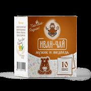 Иван да чай, Мужик и Медведь в пакетиках 30г.