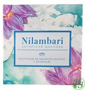 Шоколад Nilambari на овсяном молоке с ванилью  65г