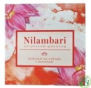 Шоколад Nilambari на кэробе с ванилью  65г