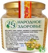 Мёд липа, клён, бархат, малина Дальневосточный 500г.