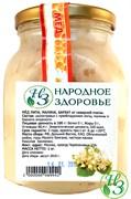 Мёд липа, малина, бархат Дальневосточный 1кг