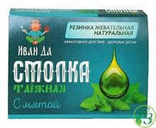 """Смолка таёжная с мятой """"Иван Да"""" 4г."""