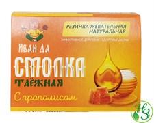 """Смолка таёжная с прополисом """"Иван Да"""" 4г."""