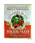 Вятский Иван-Чай с брусникой 100г 5 пачек