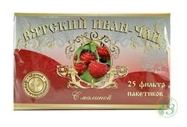 Вятский Иван-чай с малиной в пакетиках 50г 5 пачек