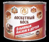 Лоскутный Воск с Льняным маслом и Дёгтем 500мл