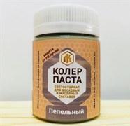 Колер Пепельный Лоскутный Воск 50мл