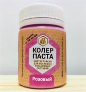 Колер Розовый Лоскутный Воск 50мл