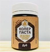 Колер Дуб Лоскутный Воск 50мл