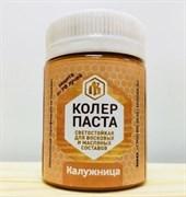 Колер Калужница Лоскутный Воск 50мл