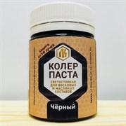 Колер Чёрный Лоскутный Воск 50мл