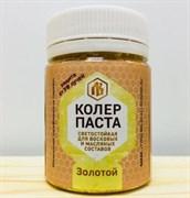 Колер Золотой Лоскутный Воск 50мл