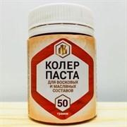 Колер Алый Лоскутный Воск 50мл