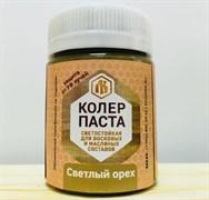 Колер Светлый Орех Лоскутный Воск 50мл