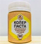 Колер Жёлтый Лоскутный Воск 50мл