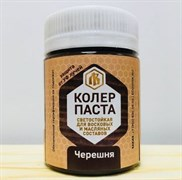 Колер Черешня Лоскутный Воск 50мл