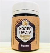 Колер Венге Лоскутный Воск 50мл
