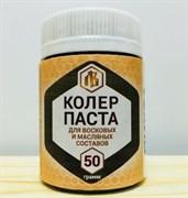 Колер Пихта Лоскутный Воск 50мл