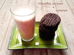 Молочко и печенье из семян мака (рецепт)