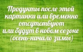 ВНИМАНИЕ