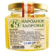 Мёд акациевый Курск 500г