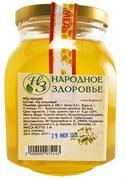 Мёд акациевый Курск 1кг