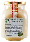 Мёд разнотравье (малина, глухая крапива) Курск 1кг