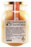 Мёд с преобладанием леспедецы Дальневосточный 1кг