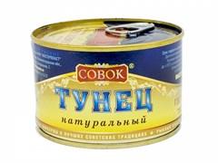 Тунец натуральный (консервы), 250гр. Упаковка 24шт